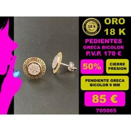 PENDIENTE GRECA BICOLOR CIRCONITAS ORO 18 KILATES